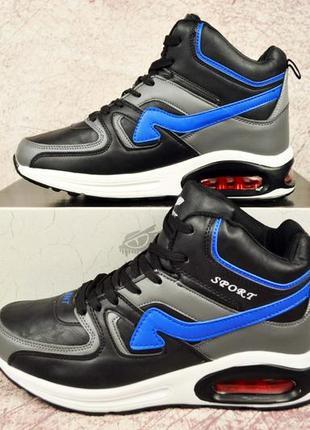 Мужские ботинки зимние bonote