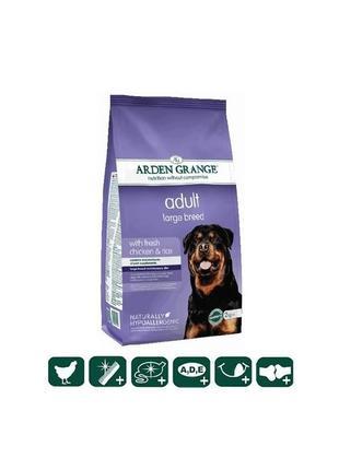 Arden Grange 12 кг Adult Dog Large Breed Корм сухой для взрослых