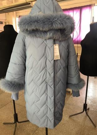 Скидка стильная женская зимняя серая стеганная куртка с натура...