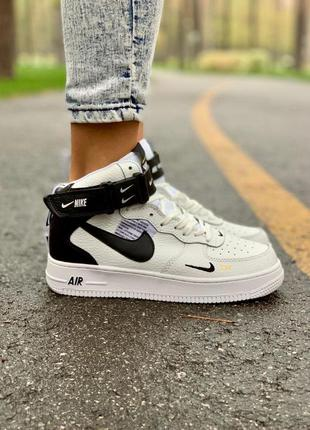 Nike af1 utility white high 🍏 стильные женские кроссовки найк
