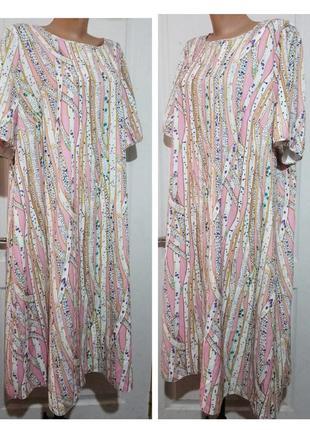 Платье на красивые формы.