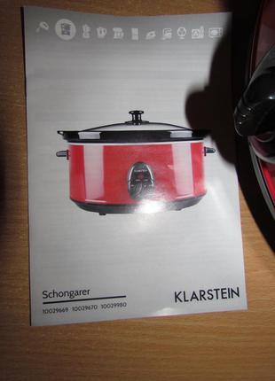 Klarstein Электрическая кастрюля Slow Cooker Schongarer 3,5 л