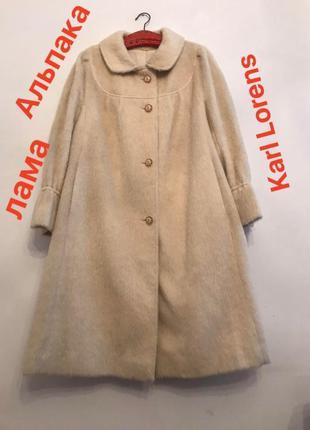 Пальто,альпака,лама