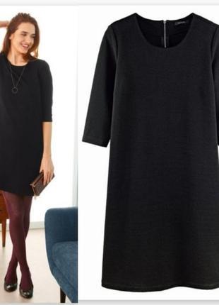 Элегантное чёрное платье прямого кроя esmara