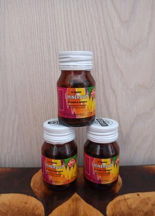 Комплекс витаминов Mineravit. Египет.