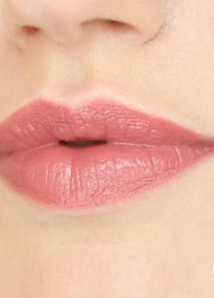 Жидкая помададля губ vinyl gloss golden rose 04 к. 4076