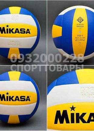 Мяч волейбольный Микаса/Mikasa MV210