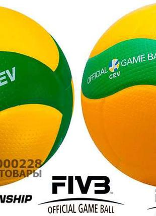Мяч волейбольный Mikasa/Микаса V200W-CEV (Оригинал)