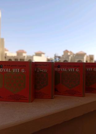 Royal Vit G. Египет.