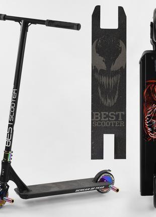 Самокат Трюковый Venom Best Scooter 97683 HIC-система, 2 пеги, ал