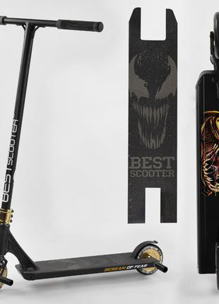 Самокат Трюковый Venom Best Scooter 71383HIC-система, 2 пеги