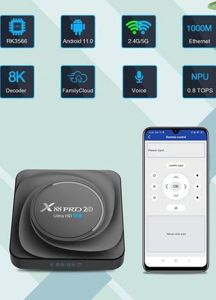 TV Box X88 PRO 20 Android 11,0 4Гб+32Гб памяти