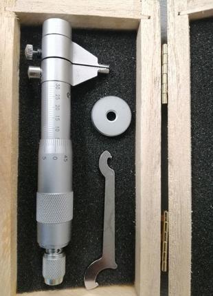 Микрометр внутренний(нутромер 5-30мм)