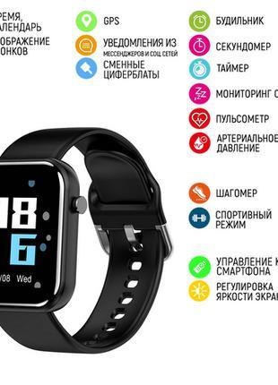 Смарт часы с функцией будильника, GPS и батареей на 180mAh.