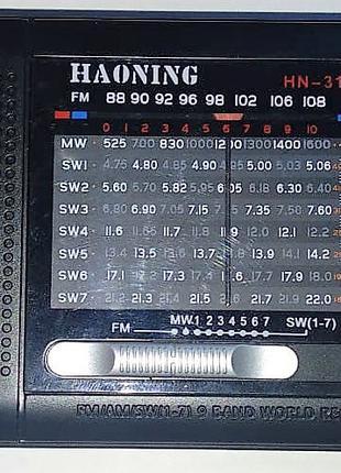 Радиоприемник HAONING HN315UA,МП3,МикроСД,ЮСБ проигрыватель