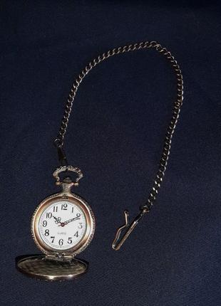 Часы карманные с цепочкой