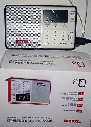 TECSUN Q3,МП3,WMA,WAV USB,CD  Радио Проигрыватель c записью