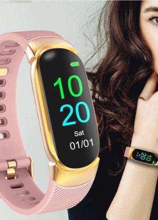 Смарт-часы Smart victory band pro beige
