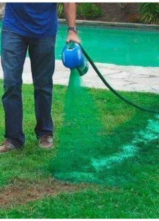 Распылитель для жидкого газона с жидкостью Hydro Mousse