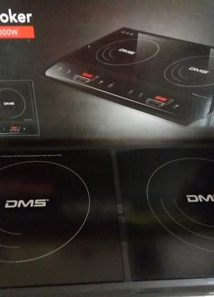 Індукційна плитка DMS з Німеччини
