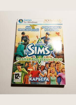 The SIMS 3 Коллекция 4 в 1 DVD 2 стороны 2010 ПК