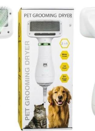 Щётка-фен 2 в 1 для шерсти  кошек и собачек
