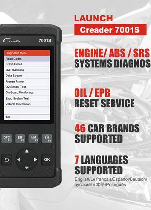 Launch CReader 7001S полный OBD2 авто сканер КПП ABS SRS Oil EPB
