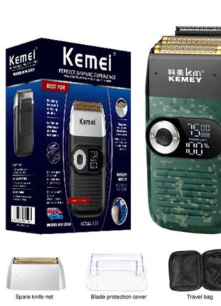 Kemei 2 в 1 электробритва и машинка для стрижки бороды и усов