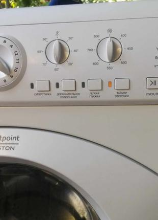 Стиральная машина Hotpoint-Ariston ARSL 80