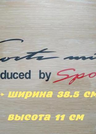 Наклейка на авто Sport mind produced by sports черная Тюнинг авто