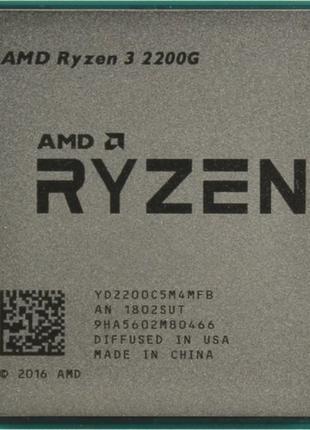 Процессор AMD Ryzen 3 2200G 65W am4