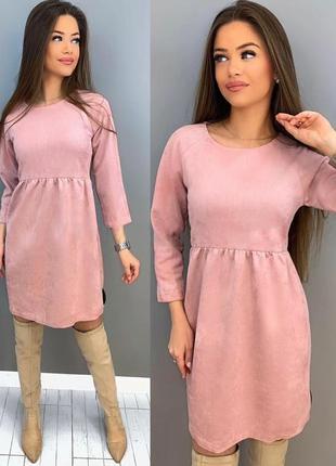 Плаття рожеве