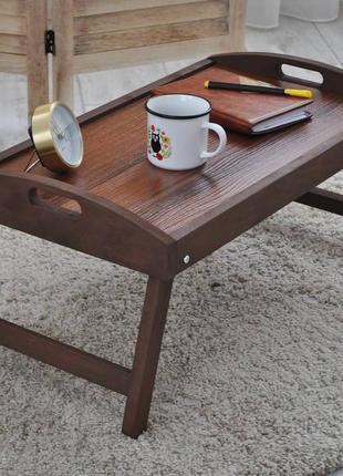 Дубовый столик для завтрака в постель
