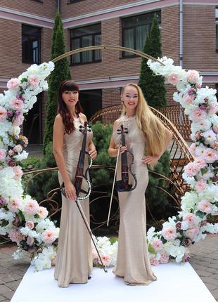 Свадебные церемонии. Музыкальное сопровождение Вашего торжества!