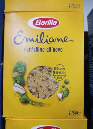 Макароны Farfalline с яйцом 275 грм