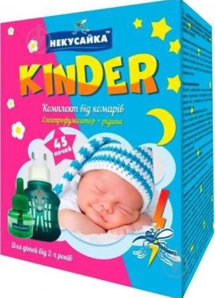 Фумигатор от комаров с жидкостью Некусайка Kinder 45 ночей