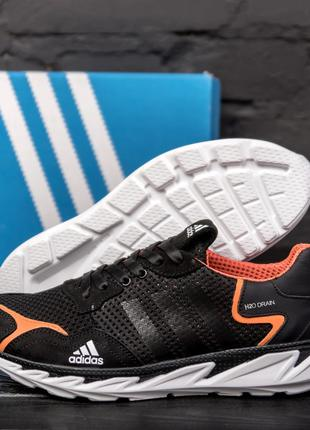 Мужские Летние Кроссовки Сетка Adidas Terrex