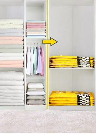 Набор вакуумных пакетов для упаковки и хранения одежды 10 штук...
