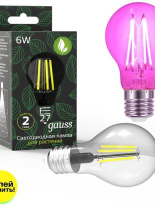 Led лампочка для растений Gauss Fito Filament 6 Вт E27 220В 1000К