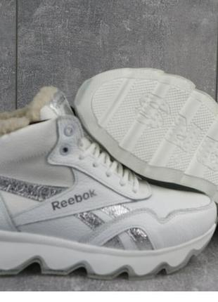 Зимние кожаные ботинки женские