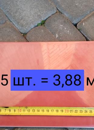 Плитка керамическая розовая, остатки