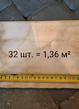 Плитка керамическая, остатки, обрезки