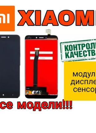 Модуль Xiaomi Redmi 4x/ Чорний Black Дисплей экран Се...