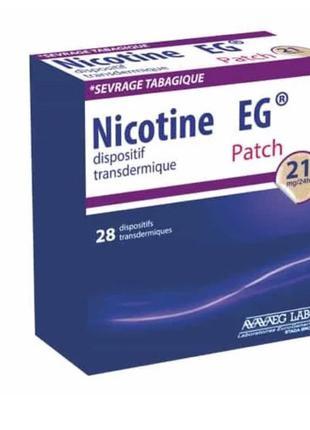 никоретте(28штук)/nicorette