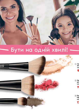 Кисти для макияжа, Фармаси, скидка, наборы Кистей для мейка, Make