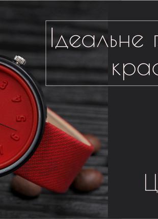 Модные и очень милые женские часы на все случаи жизни