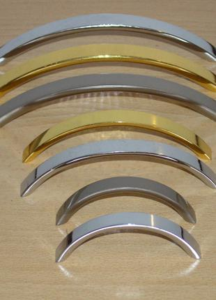 Мебельные ручки качественные х64, х96, х128