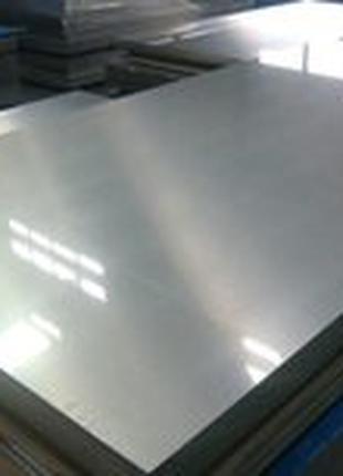 Лист 65Г 1,5х1000х2000 мм х/к
