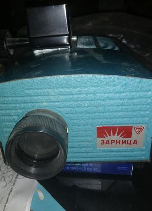 Фильмоскоп Зарница (ФД-2)с плёнками