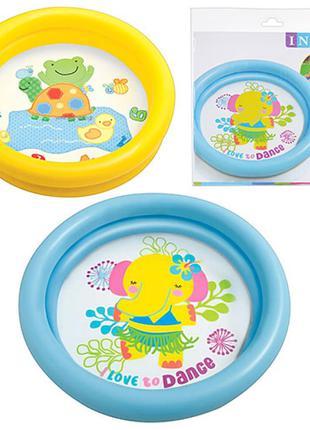 Детский бассейн Intex 59409 размер 61*15 см